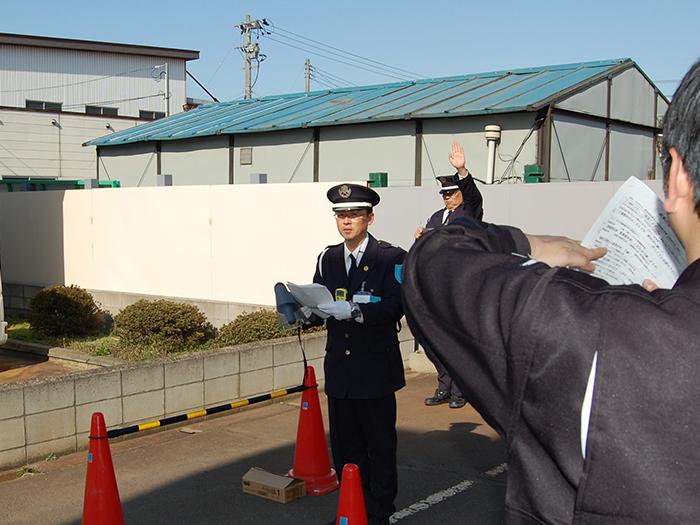 津軽警備保障(TSP)資格取得